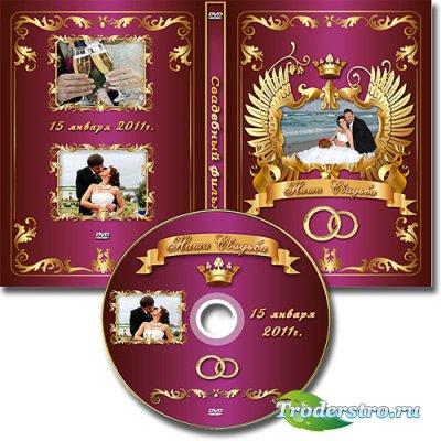 Обложка DVD и задувка на диск - Королевская свадьба
