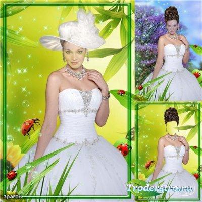 Женский костюм для фотомонтажа – Райский сад