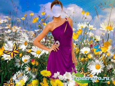 Шаблон женский - Привет ромашки