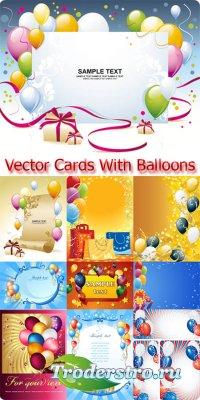 Векторные карточки с воздушными шарами