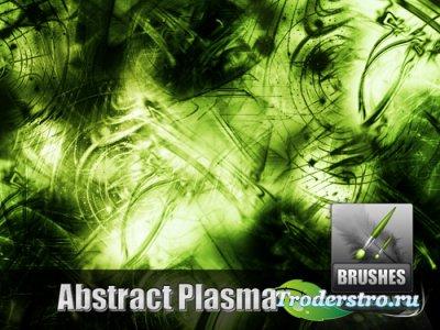Абстрактные Кисти для Photoshop - Абстрактная Плазма (Часть 20)