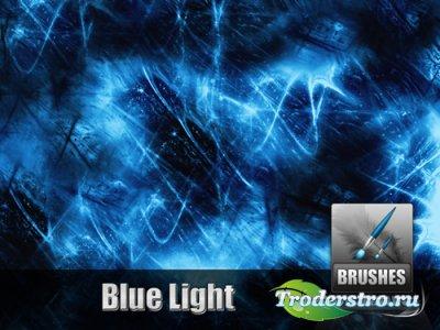 Абстрактные Кисти для Photoshop - Синий Свет (Часть 19)