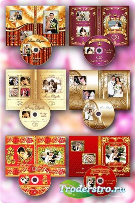 6 свадебных обложек DVD и задувок на диск