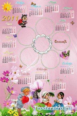 Рамка и рамка - календарь на 2011 год для фотошоп – Лето, ах лето