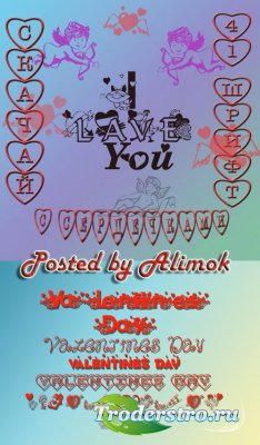 Набор шрифтов ко дню Святого Валентина