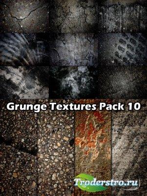 Набор изящных гранжевых текстур (Часть 10)