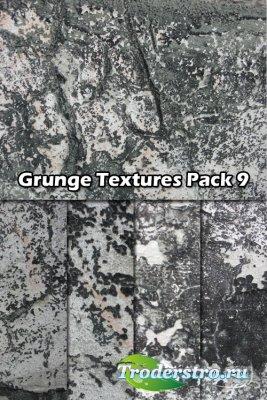 Набор изящных гранжевых текстур (Часть 9)