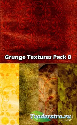 Набор изящных гранжевых текстур (Часть 8)