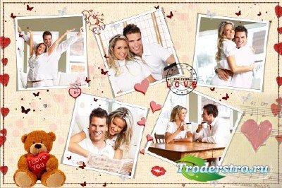 Романтическая рамка  на 5 фото - Счастливые мгновения нашей любви