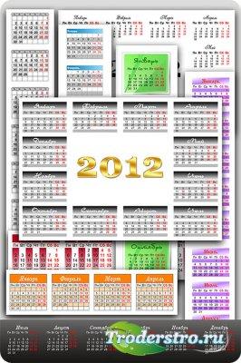 15 календарных сеток на 2012 год