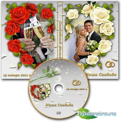 Свадебная обложка DVD и задувка на диск - Розы