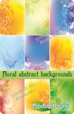 Цветочные абстрактные фоны в векторе