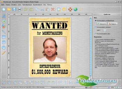 RonyaSoft Poster Designer v 2.01.24 Portable