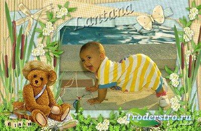 Детская рамка - Я веселый рыбачок