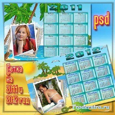 Календарь на 2011 и 2012 год – Лето, море, пальмы