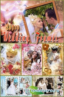 Wedding Frames Collection v.1