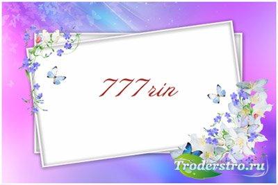 Женская цветочная рамка – Нежность
