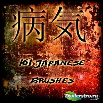 161 Японских Кисточек для Adobe Photoshop