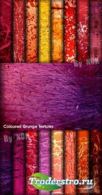 Цветные гранжевые текстуры