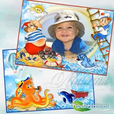Детские морские рамки для photoshop