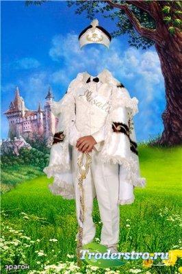 Детский шаблон для мальчиков – Юный принц