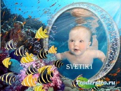 Рамка для фото - Подводный мир