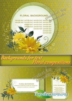 Фоны для текста: цветочные композиции