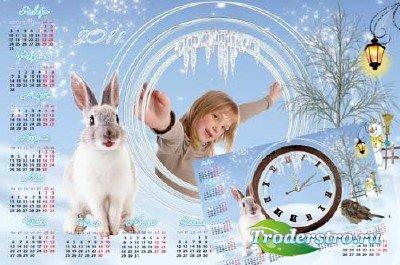 Календарь-рамка для фотошоп - Братец кролик
