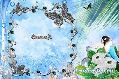 Морская рамка для фото – Голубая с бабочками