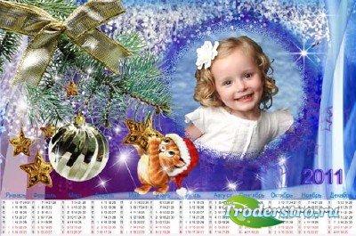 Новогодний календарь - рамка для фотошоп - Звездочка