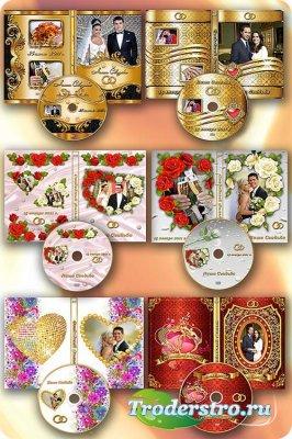 Коллекция из 6 свадебных обложек для DVD