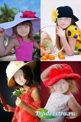Детские шаблоны для фотошопа – Девочки в шляпе
