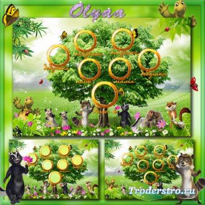Детская рамка – Семейное дерево с героями м/ф «Лесная братва»