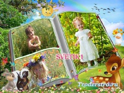 Детская рамка для фотошопа - Летние приключения