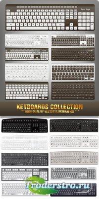 Векторный клипарт - Набор клавиатур