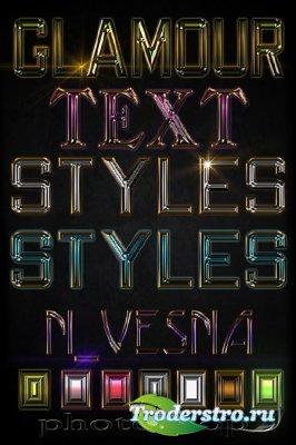 Гламурные текстовые стили/ Glamour text styles