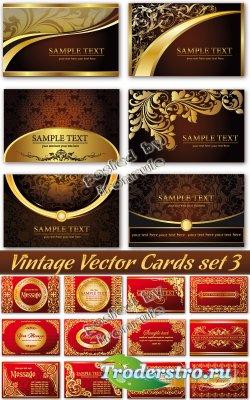 Винтажные золотые карточки, визитки -3