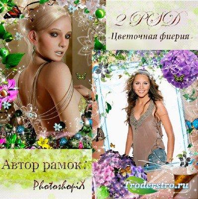 2 Фоторамки для Photoshop с цветами– Цветочная феерия