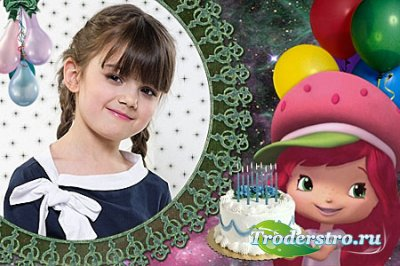 Рамочка для фотошопа - С Днём рождения