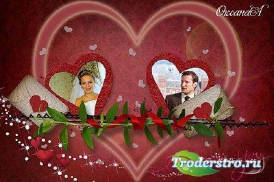 Рамка для фотошоп Одно сердце на двоих