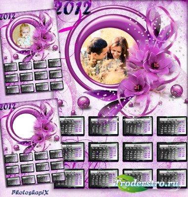 Календарь-Рамка на 2012 год с цветами – Семейное счастье