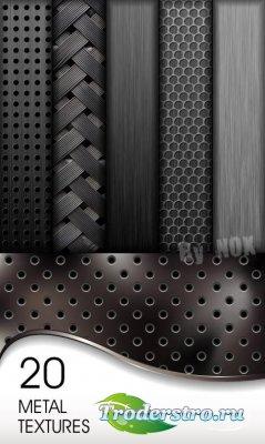 20 текстур металла