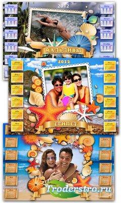 Календари - рамки на 2012 год - Отдых на море