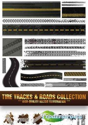 Векторные следы от автомобилей и дороги / Tire Tracks Roads Collection