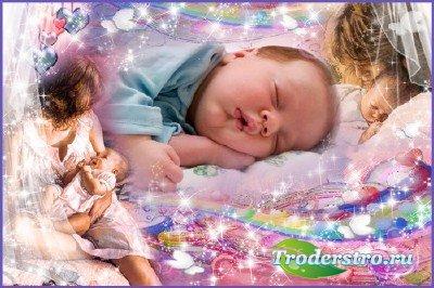 Детская фоторамка - Цветные сны