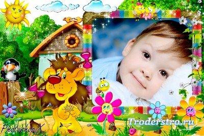 Детская рамка для фото – В гостях у очаровательной львицы