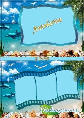 Морская рамка для фото в двух вариантах