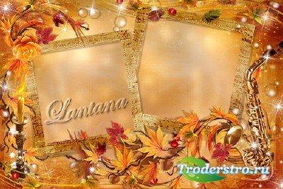 Рамка для фото - Осенний блюз