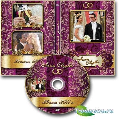 Обложка DVD и задувка на диск - Роскошная свадьба