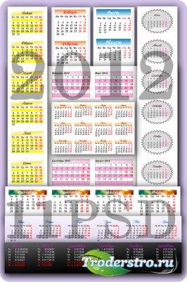 11 календарных сеток на 2012 год